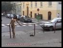 Ada Nude in Public
