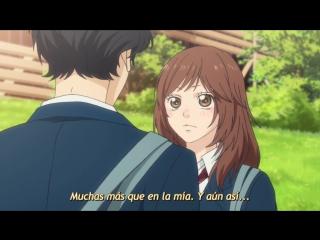[Reina Anime] Ao Haru Ride 03