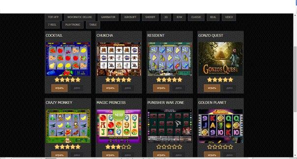 Игры Автомат Играть На Деньги