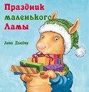www.labirint.ru/books/508997/?p=7207