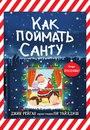 www.labirint.ru/books/508984/?p=7207