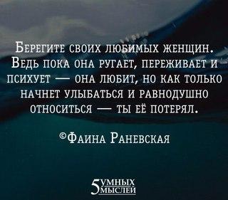 Ирина Ильина | Одесса