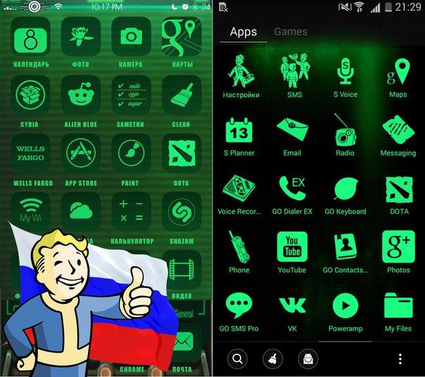 скачать антивирус бесплатно на Android