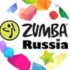 ZUMBA®RUSSIA/ZUMBA в России