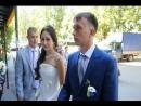 Свадьба Кости и Яны 3.07.2015 Ласточка