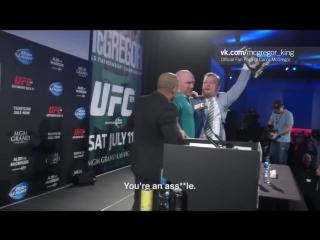 Дерзкие выходки Конора МакГрегора против Жозе Альдо (1)