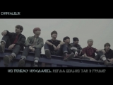 BTS - I need you рус.саб. rus.sub