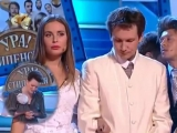 Уральские пельмени-Свадьба