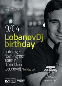 9.04 Friends Only Bar - LobanovDJ B-Day