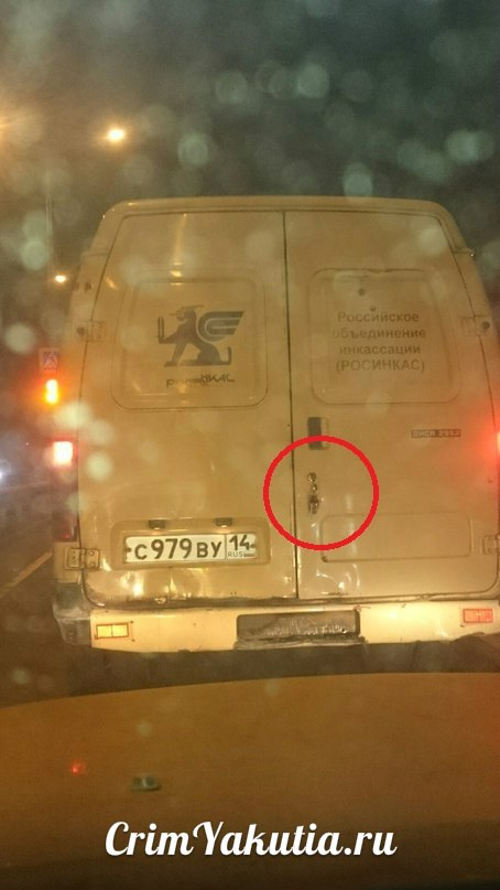 В Якутске была замечена инкассаторская машина с торчащими ключами на дверях