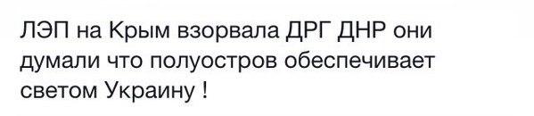 """Террористы формируют в Тельманово сводную тактическую группу: перебрасываются танки, """"Гвоздики"""" и """"КАМАЗы"""", - ИС - Цензор.НЕТ 2002"""