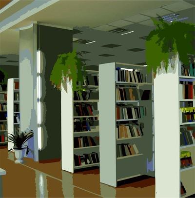 Библиотека правовой и экономической информации ВКонтакте