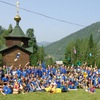 Скаутский отряд во имя св. Луки Войно-Ясенецкого