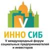 6 Международный форум ИННОСИБ