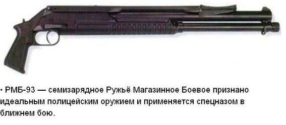 рмб 93