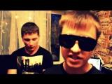 Серёжа Местный feat. Димасик, Павлик Farmaceft (Гамора)