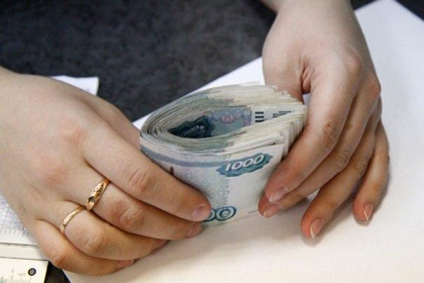 В Якутске перед судом предстанет бухгалтер, похитившая более миллиона рублей со счетов своего предприятия