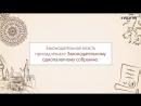 23. Великая французская буржуазная революция от Национального собрания к свержению монархии