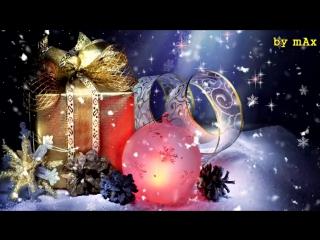 С Новым 2016 годом! (HD) Красивейший душевный ролик. №5. 400 тыс просмотров