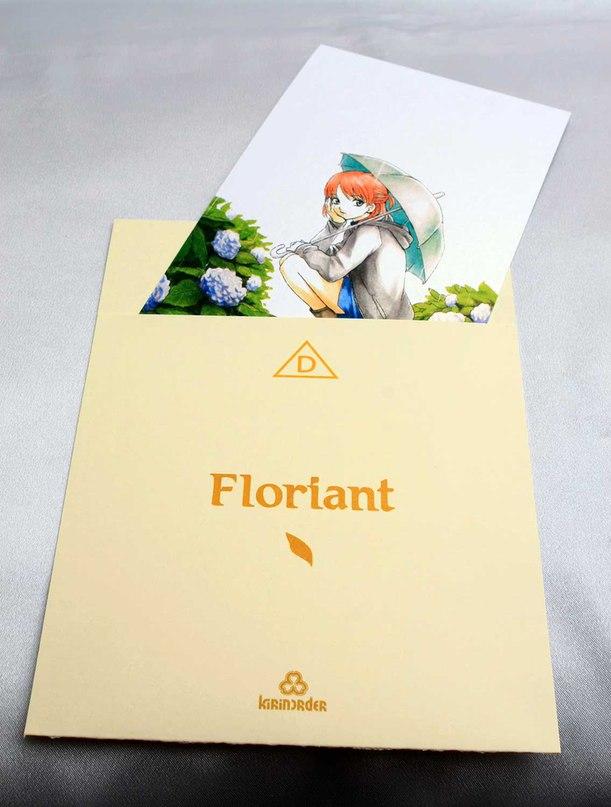 Купить тематические открытки