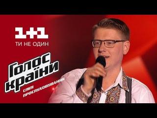 Павел Палийчук