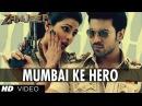 Mumbai Ke Hero Song Zanjeer Movie Hindi Ram Charan, Priyanka Chopra