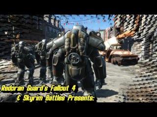 Fallout 4 200 Диких Упырей против 5 Братства Стали / Легендарные рыцари - Эпик Батл