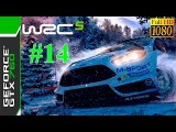 [60 FPS] WRC 5 FIA World Rally Championship / Gameplay #14 / Full HD