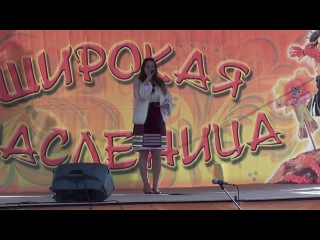 Владлена Губкина - Иволга