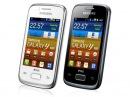 Прошивка Samsung Galaxy Y Duos GT S6102