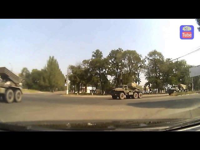 Донецк Макеевка Грады боевиков Donetsk Makeevka militians Grads