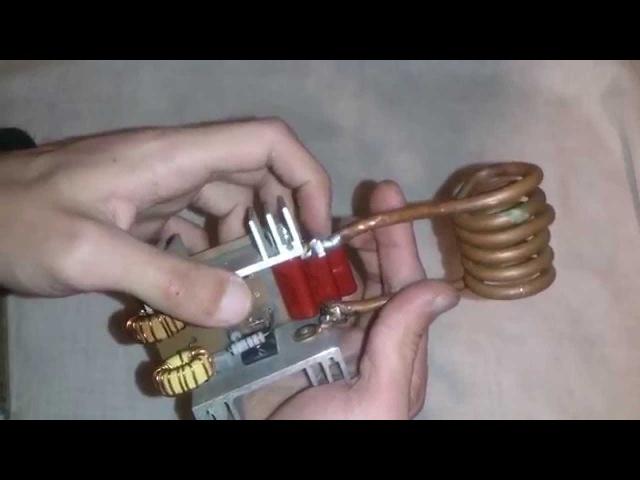 Индукционный нагреватель своими руками