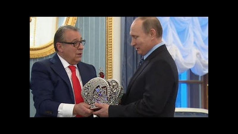 Императорская корона и поваренная книга: Путин и Хазанов обменялись подарками