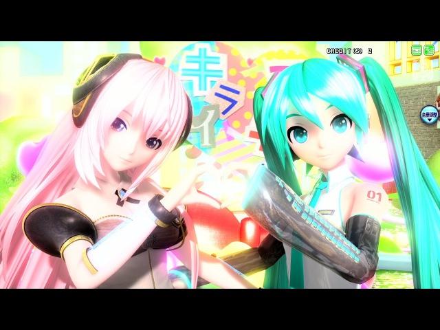 [60fps Luka Miku Full風] スキキライ Like Dislike (Suki Kirai) - 巡音ルカ 初音ミク Project DIVA English Romaji