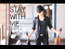 Stay With Me - Violin Cover - Sam Smith - Daniel Jang