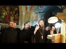 Евхаристический канон (братский хор Валаамского монастыря)