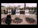 В память всем погибшим бойцам Беркута и ВВ Светлая Вам память ребята
