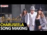 Charuseela Song Making II Srimanthudu Songs II Mahesh Babu, Shruthi Hasan