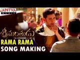 Rama Rama Song Making    Srimanthudu Songs    Mahesh Babu, Shruti Haasan, Devi Sri Prasad