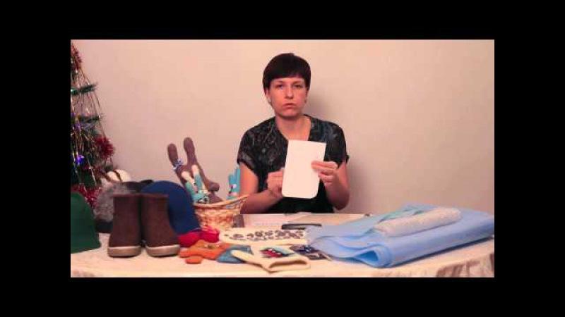 О валянии для новичков. Ч.5 - Катя Ветрова - Шаблоны для валяния