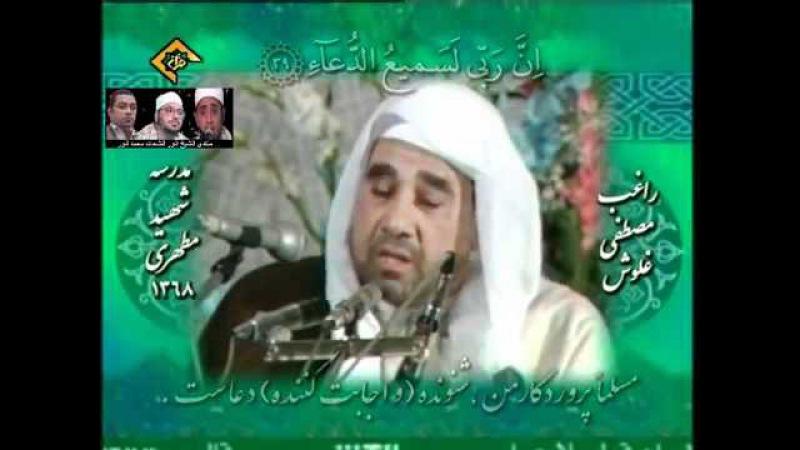 Sheikh Ragheb Mustafa Ghalwash Surah Ibrahim-www.myquran.de