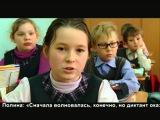 25 11 2015 Моя Удмуртия Инфоканал Новости Вечер