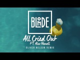 Blonde - All Cried Out (feat. Alex Newell) Oliver Nelson Remix