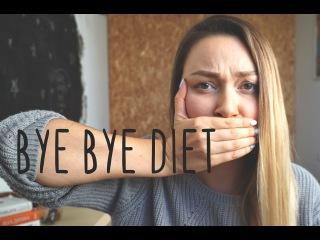 мы забыли как есть/гудбай диета/булимия/кп/ешь и худей