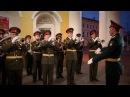 Оркестр ВА РХБЗ Марш преображенского полка