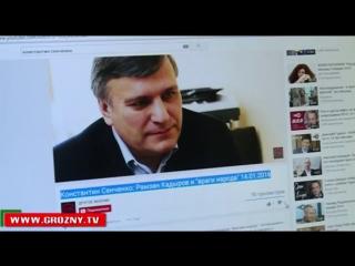 Рамзан Кадыров принял извинения красноярского депутата