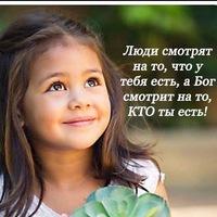 Наталия Цахний