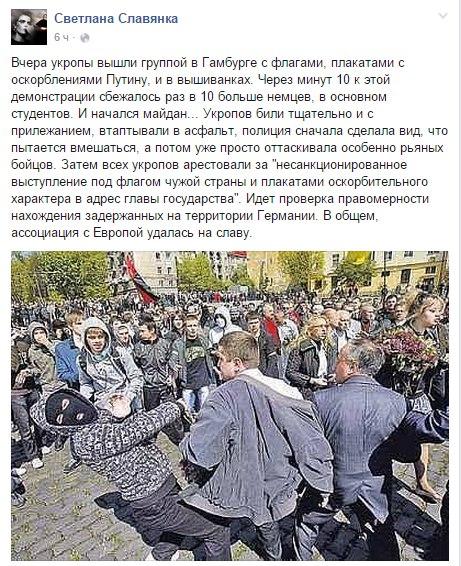 """Ответом на теракты в Париже должно быть продолжение борьбы с """"Исламским государством"""", - генсек НАТО Столтенберг - Цензор.НЕТ 3122"""