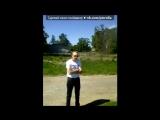 мои фотографии под музыку Потап И Настя Каменских - Я теперь другая, я теперь гуляю (NEW 2012). Picrolla