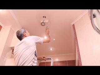 Ремонт гипсокартонного потолка. Дизайн и ремонт ванной комнаты